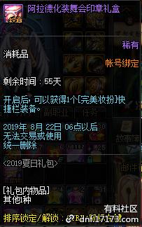 QQ截图20190628220848.png