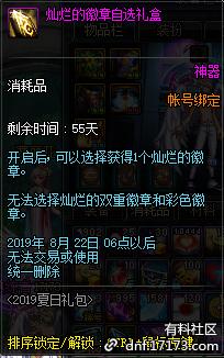 QQ截图20190628224013.png