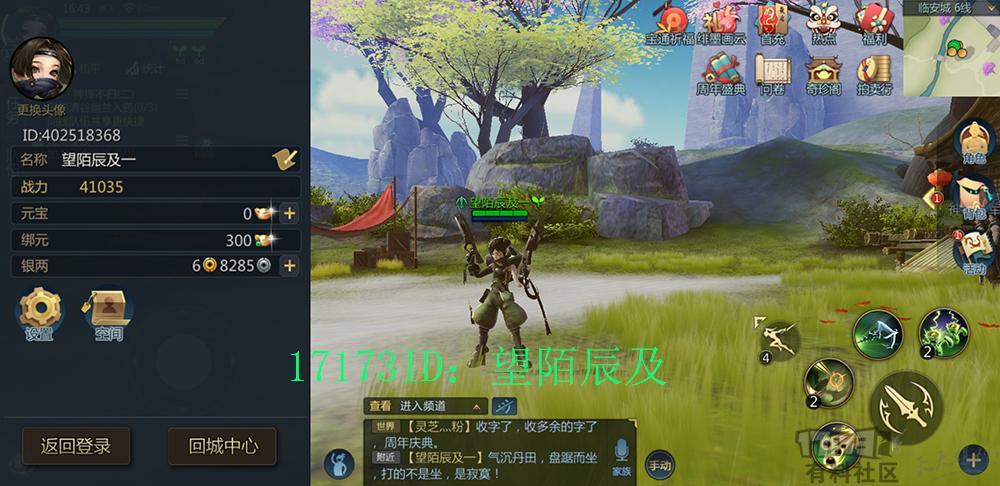 剑侠世界2.jpg
