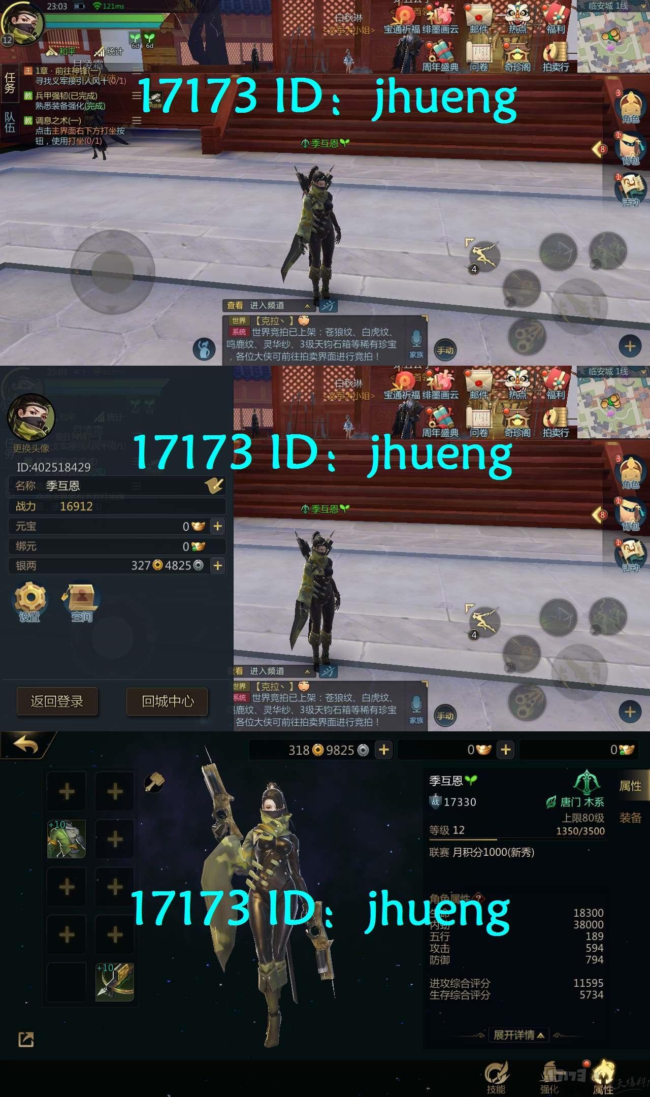 jxsj-17173.jpg