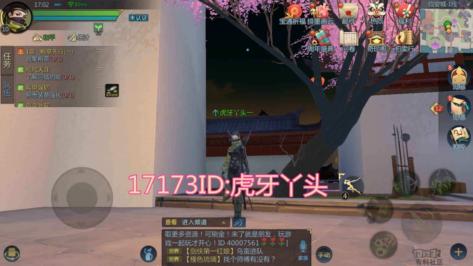Screenshot_2019-07-04-17-02-43_副本.jpg