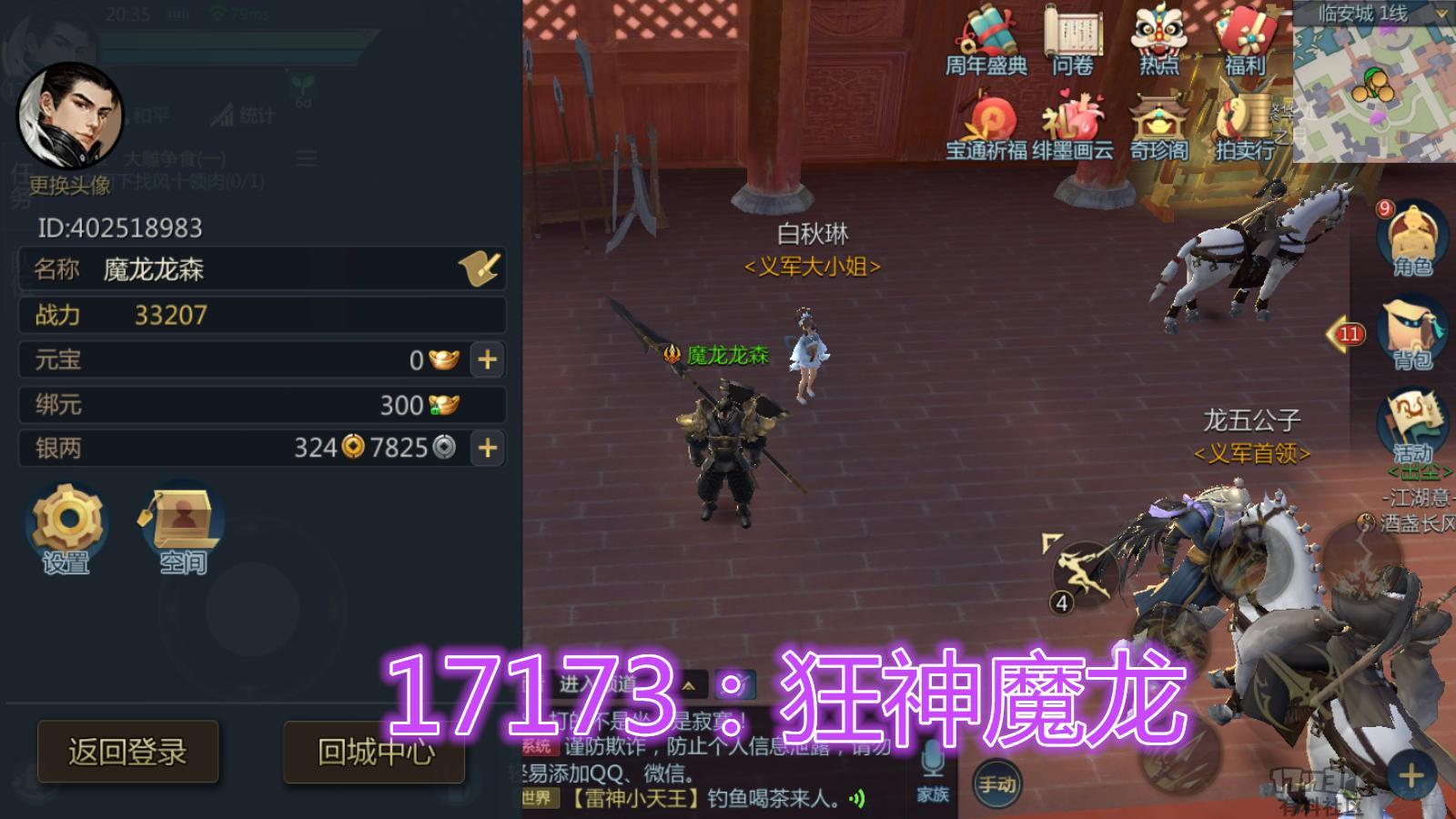 Screenshot_2019-07-04-20-36-37_副本.jpg