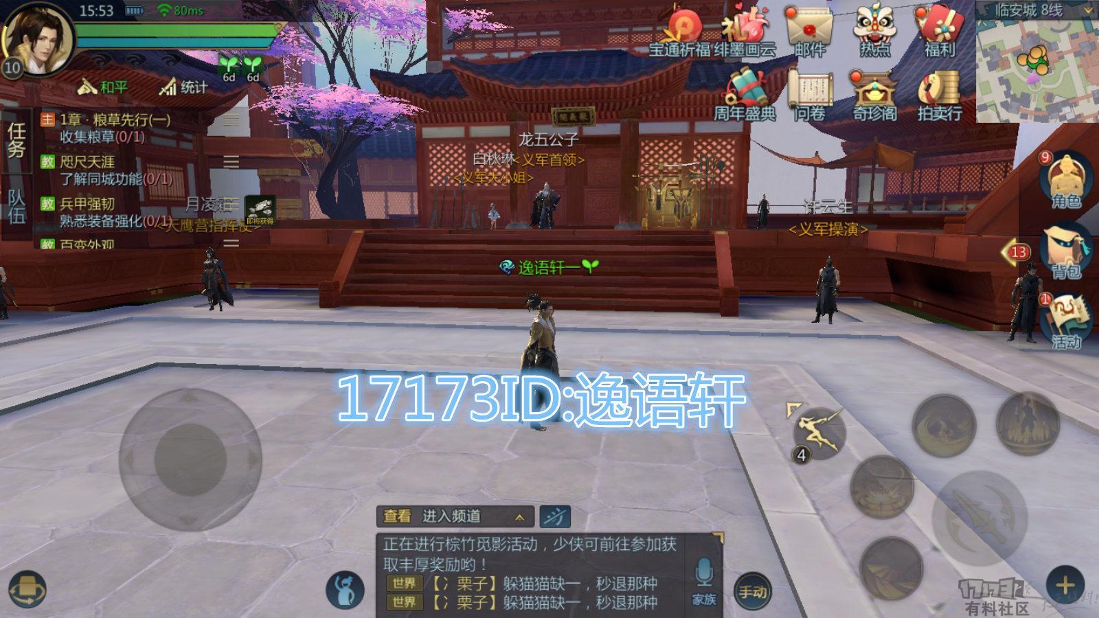 Screenshot_2019-07-04-15-54-42_副本.jpg