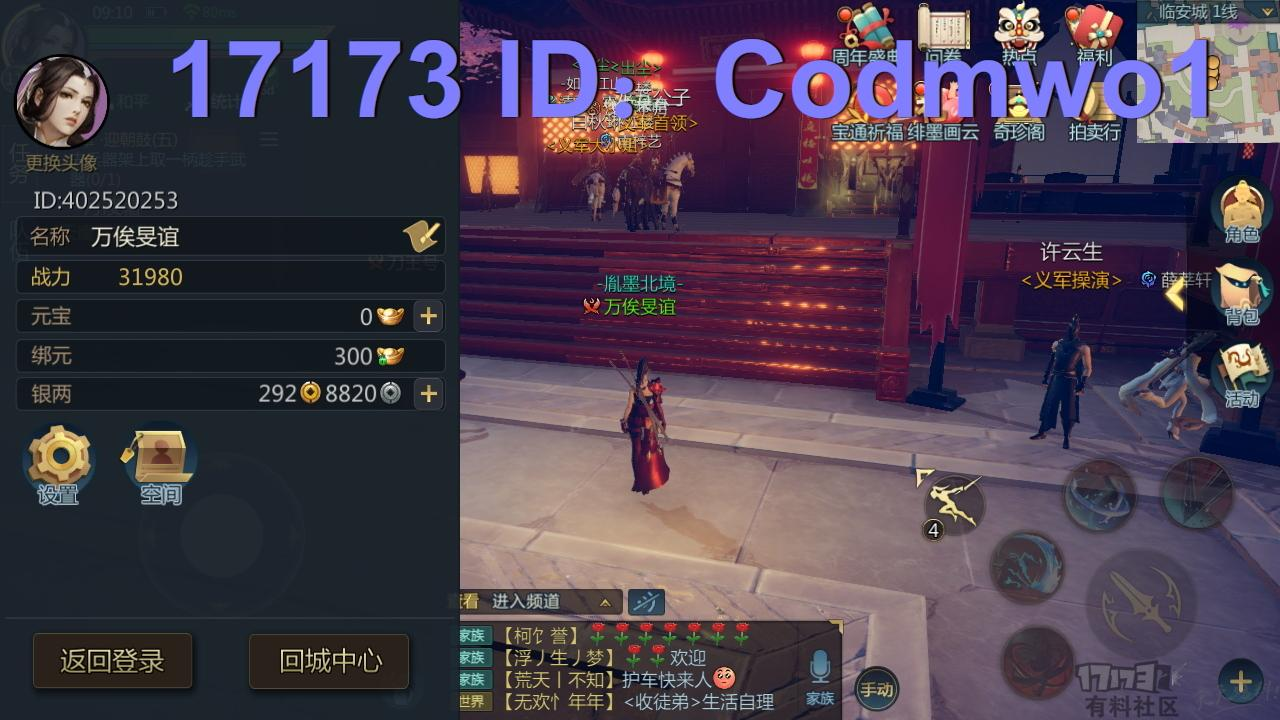 cod (1.jpg