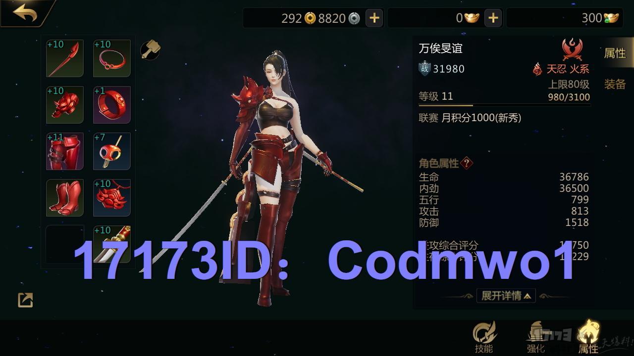 cod (2.jpg