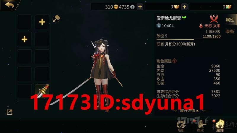 MuMu20190708222816_副本.png
