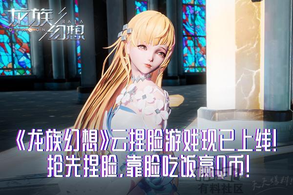 高清图(帖子上)600x400.jpg