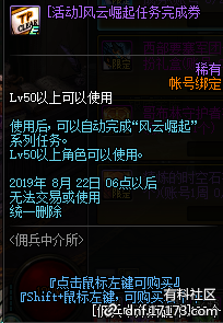 QQ截图20190710204150.png