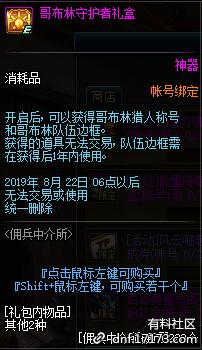 QQ截图20190710204244.png