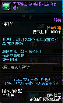 QQ截图20190710203512.png