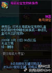 QQ截图20190710203519.png