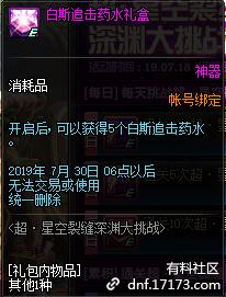 QQ截图20190710203641.png