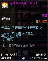 QQ截图20190710203646.png