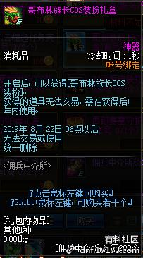QQ截图20190710204206.png