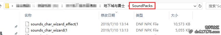 QQ截图20190710144100.png