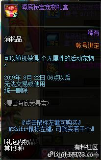 QQ截图20190710203453.png
