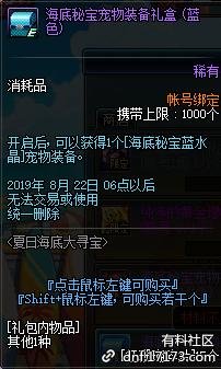 QQ截图20190710203506.png