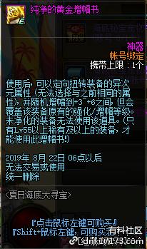 QQ截图20190710203441.png