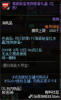 QQ截图20190710203459.png