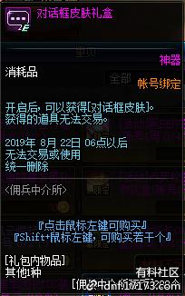 QQ截图20190710204219.png