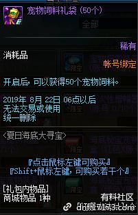 QQ截图20190710203528.png
