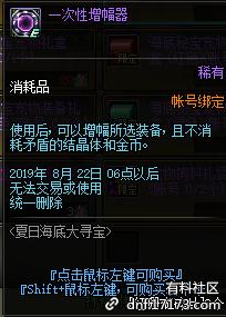 QQ截图20190710203446.png