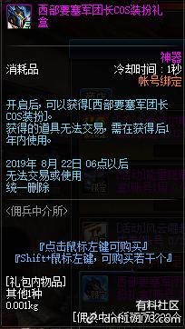 QQ截图20190710204213.png