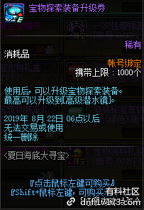 QQ截图20190710203434.png