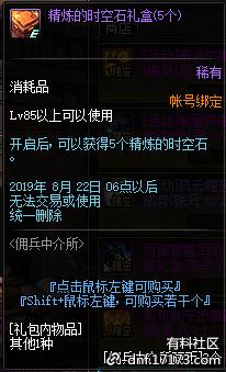 QQ截图20190710204307.png