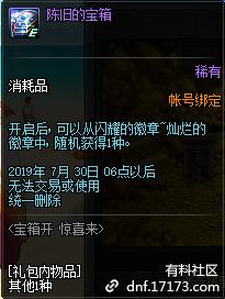 QQ截图20190710203201.png