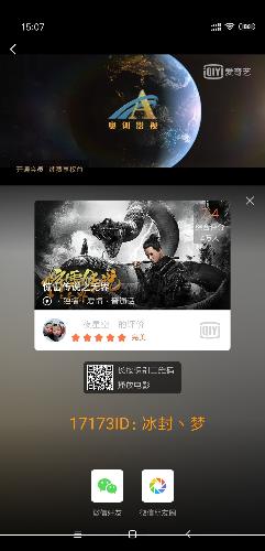 Screenshot_2019-07-10-15-19-32-669_com.miui.gallery.png