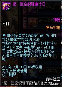 QQ截图20190710203628.png