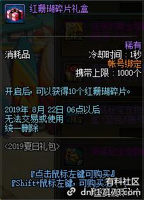QQ截图20190710203423.png
