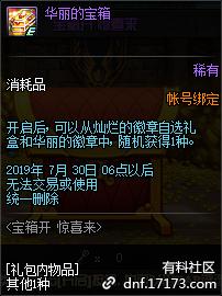 QQ截图20190710203207.png