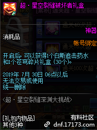 QQ截图20190710203634.png