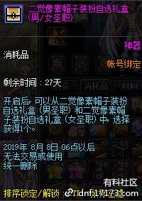 QQ截图20190712224916.png