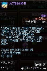 QQ截图20190712224559.png
