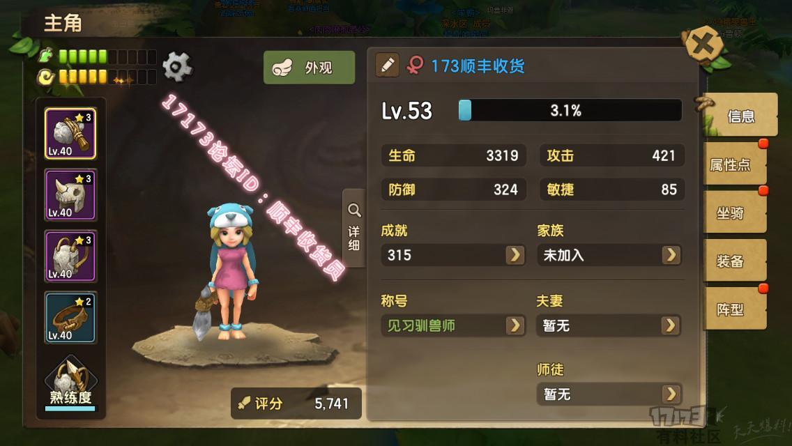3_meitu_3.jpg
