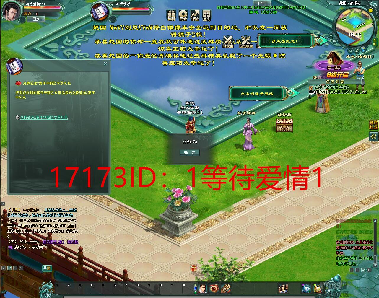 H(S`D1DT{O%P_JFLSV9CY2R_副本.jpg