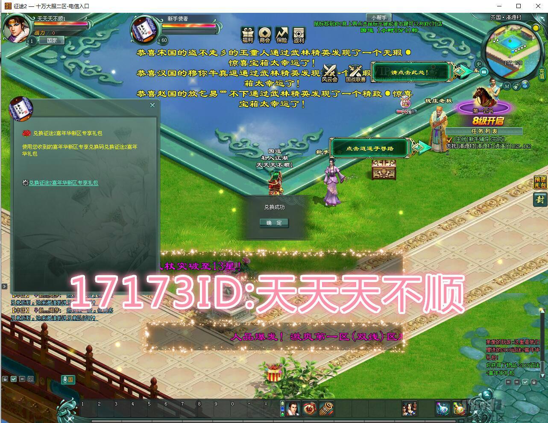 QQ图片20190718184908_meitu_1.jpg