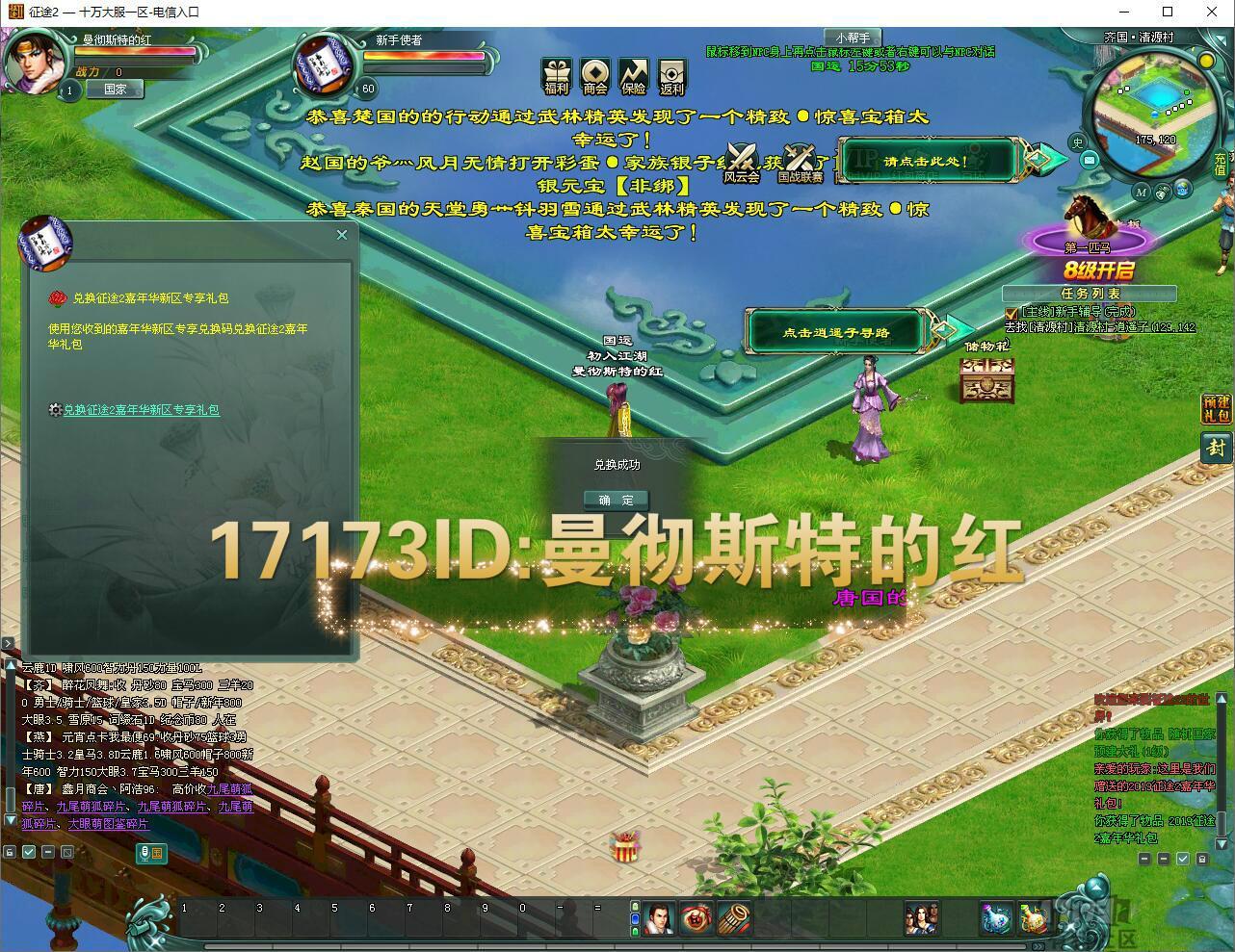 QQ图片20190718174336_meitu_1.jpg