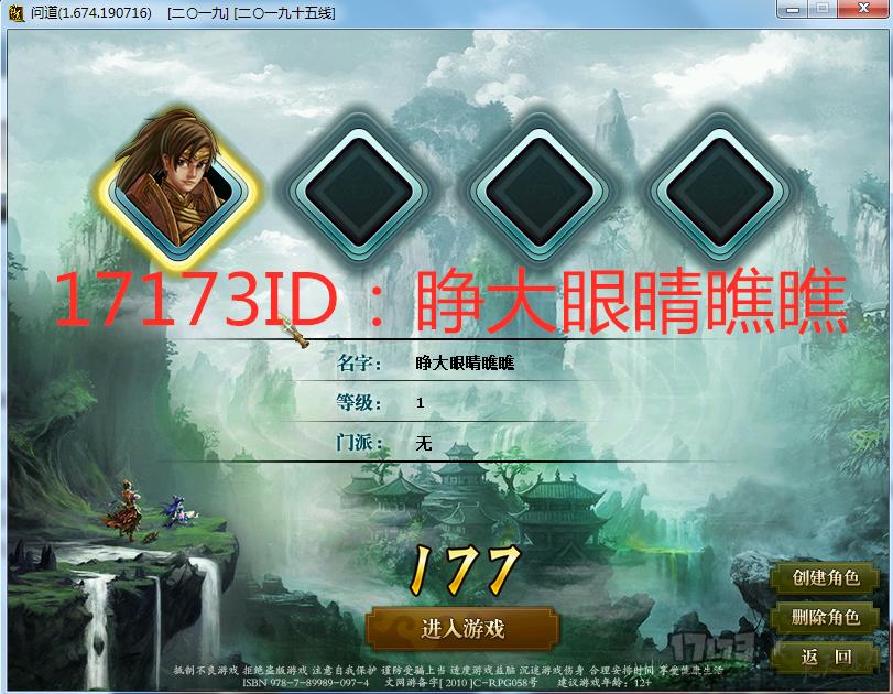 111_副本.png