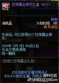 QQ截图20190731093741.png