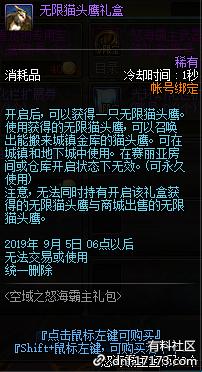 QQ截图20190731093712.png