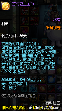 QQ截图20190731093649.png