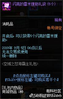 QQ截图20190731094010.png