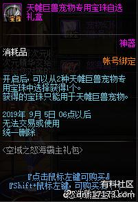 QQ截图20190731093747.png