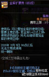 QQ截图20190731093939.png