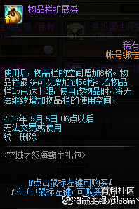 QQ截图20190731093945.png