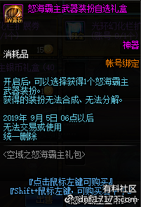 QQ截图20190731093721.png